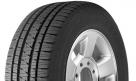 255/55R19 Bridgestone Alenza1